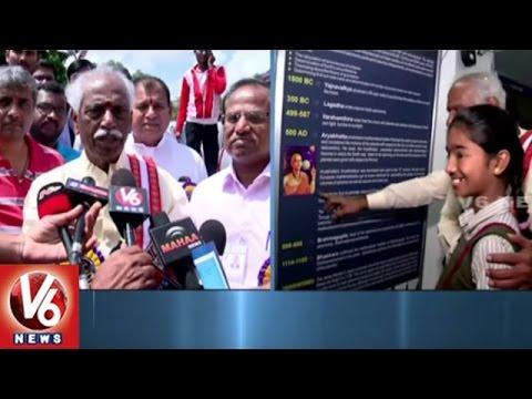 Union Minister Dattatreya About World Space Week Celebrations | SHAR, ISRO | Hyderabad | V6 News