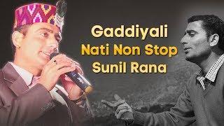 Gaddiyali Nati Non Stop Sunil Rana | Latest Himachali Song 2018