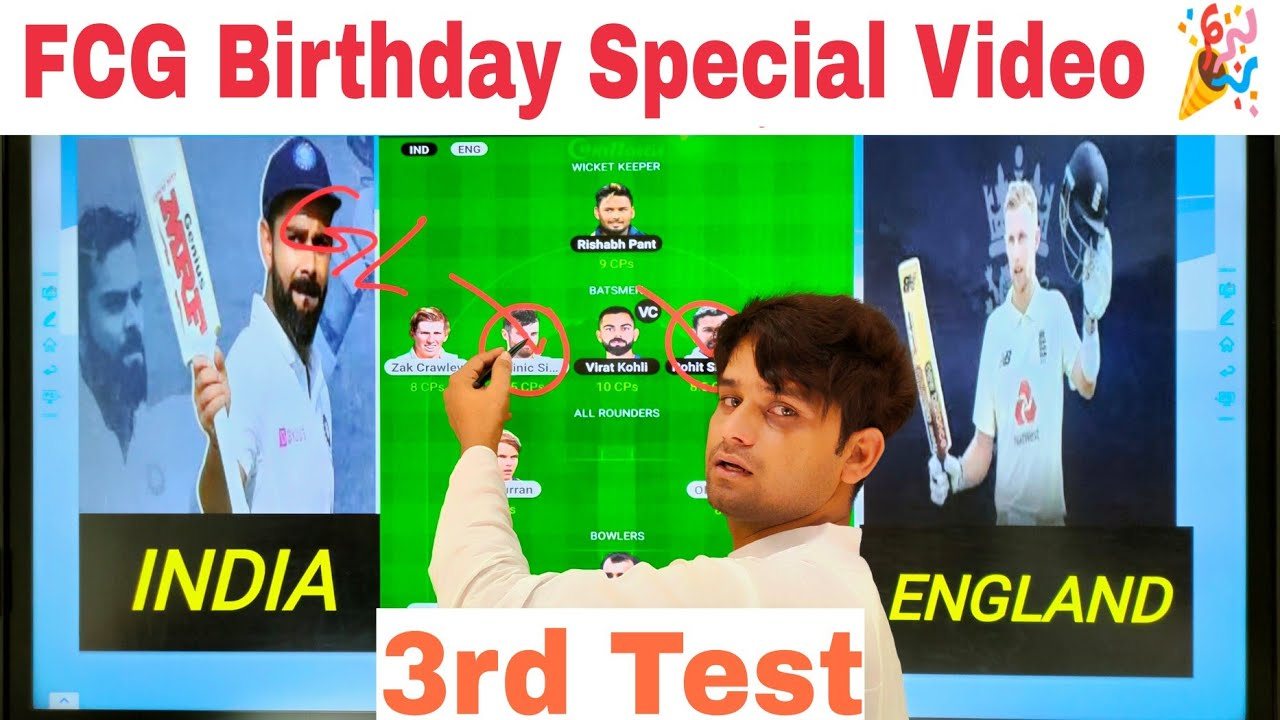 ENG vs IND 3rd Test Dream11 Team Prediction | IND vs ENG 3rd Test Dream11 Team Analysis Pitch Report