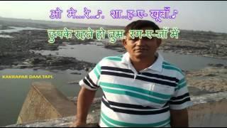 O mere shahe Khuban Karaoke ओ मेरे शाह ए खूबाँ,