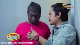 Khmer Comedy new Clip Funny Video - Town TV Full HD 2018