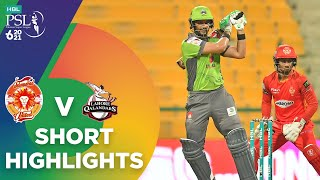 Short Highlights | Lahore Qalandars vs Islamabad United | Match 15 | HBL PSL 6 | MG2T