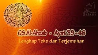 Download lagu Qari Terbaik - Surat Al Ahzab Ayat 39 - 46 Lengkap Teks dan Terjemahan