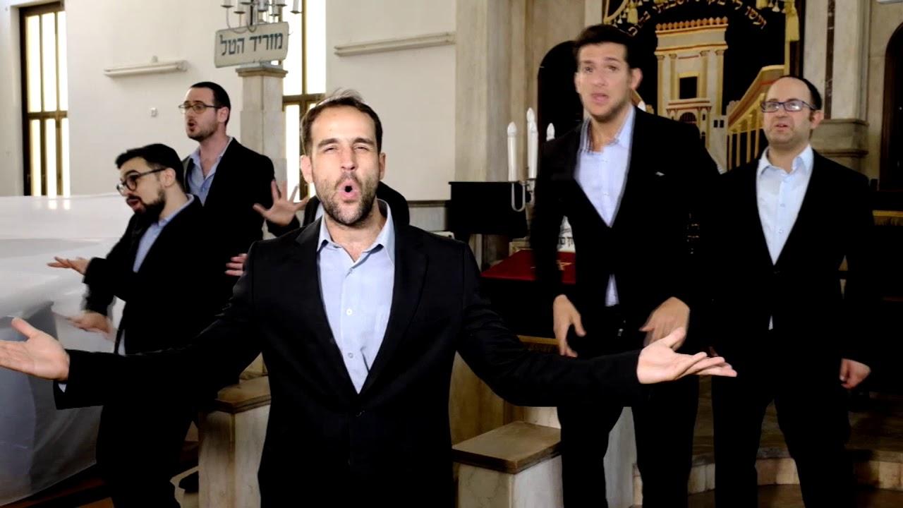 Beatdos - Shabbat Medley | ביטדוס מחרוזת שבת