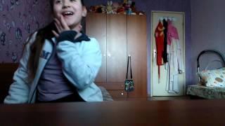 Видео урок как НЕ се танцува!