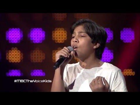 فيديو اغنية محمد عزيز الهديجي سيبوني يا ناس كاملة HD ذا فويس كيدز