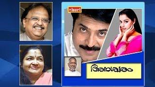 Video Thumbnail Tharapadham
