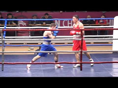 Бокс. Турнир Шопокова-2019. 63 кг 1\8 Шинибек Назарбеков (Казахстан)-Григорий Лизуненко (Россия)