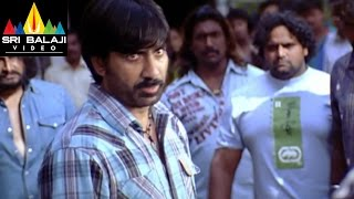 Neninthe Movie Raviteja Warning to Yaadu Scene   Ravi Teja, Siya   Sri Balaji Video