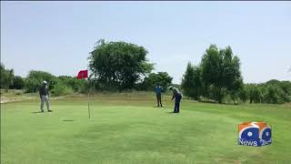 Jinnah Development Golf Tournament Karachi