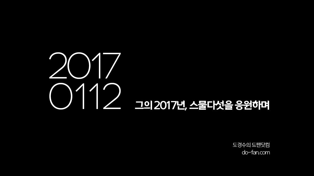 20170112 Happy birthday