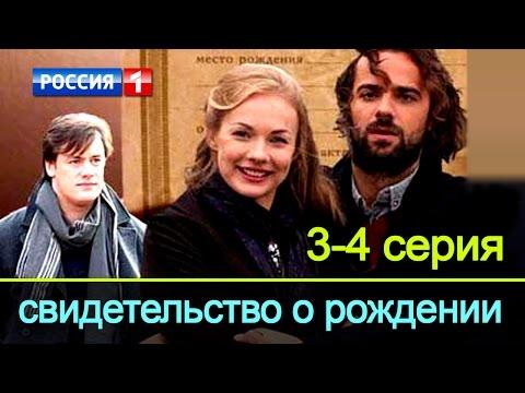 Слуга Народа 2. Фильм - смотреть онлайн
