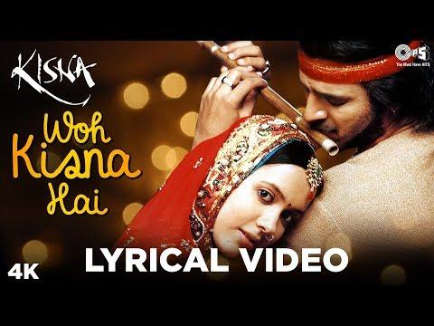 Woh Kisna Hain Lyrical Kisna  Vivek Oberoi, Isha Sharvani  A. R. Rahman, Javed Akhtar