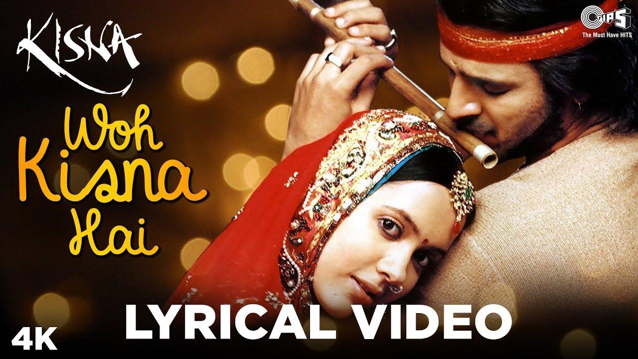 Download Woh Kisna Hain Lyrical - Kisna | Vivek Oberoi, Isha Sharvani | A. R. Rahman, Javed Akhtar