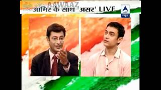Asar with Amir Khan (Satyamev Jyate) Toxic Food - Poison On Our Plate (Full Show) - Aawaaz