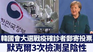 中共病毒超過1百萬確診 澳洲:真實情況1千萬|新唐人亞太電視|20200406