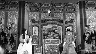 Teochew Opera 陈楚蕙,方巧玉,张应炎 - 潇湘秋雨 (音频)