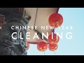 Cleaning for Chinese New Year! 🐓
