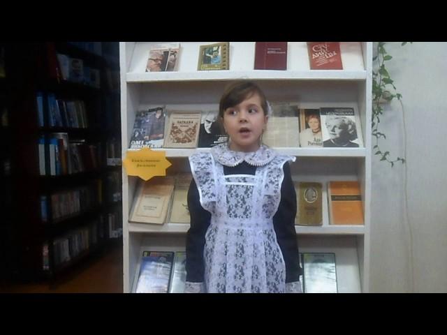 Изображение предпросмотра прочтения – ВероникаДмитриева читает произведение «Булка» С.В.Михалкова