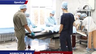 Оренбургские урологи ставят на ноги пациентов за считанные дни(, 2013-11-01T05:35:21.000Z)