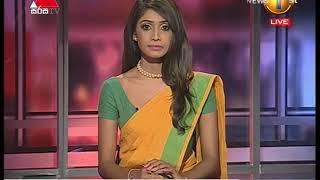News1st Prime Time  Sinhala News 10PM 10 01 2018
