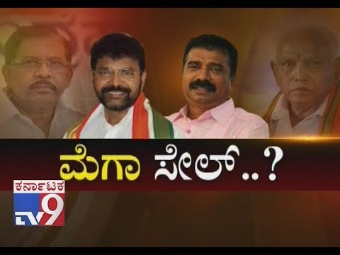 `Mega Sale`: Did G Parameshwar Sell Tickets For Money? Why Did BSY Give Ticket To Halappa?
