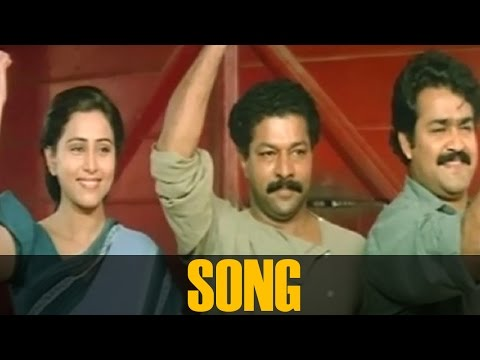 Intro Song  || Lal Salam