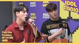 [IDOL RADIO] Me After You by KIM KOOK HEON & SONG YU VIN ♬♪