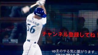 8月3日 対広島戦 実況も焦ってファーボール?!笑.