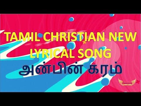 2019 tamil new songs