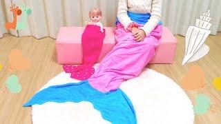 メルちゃんと人魚姫のブランケットはいてみました。 マーメイドブランケ...