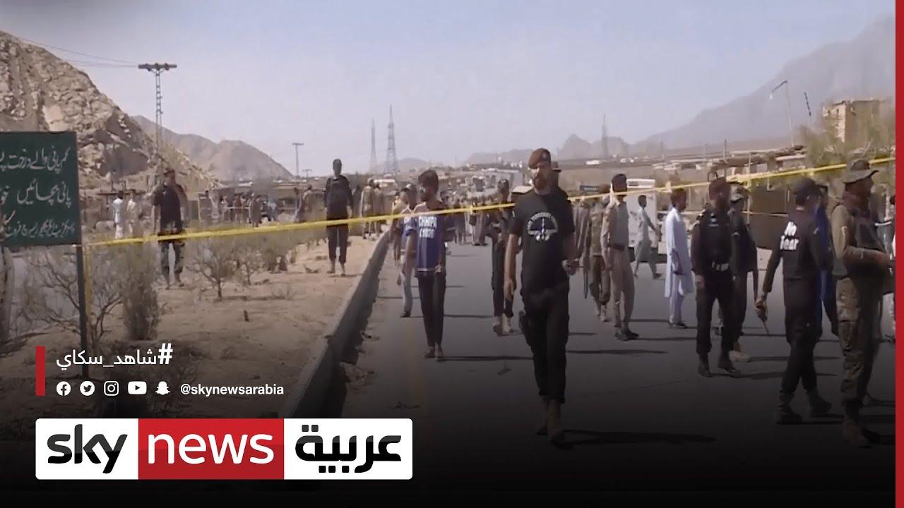 باكستان.. اشتباكات عنيفة بين قوات الأمن ومتظاهرين في لاهور  - نشر قبل 14 دقيقة
