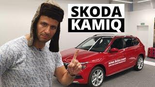 Skoda Kamiq - pierwszy vlog! (czekamy na Tatapsimanartoq!)