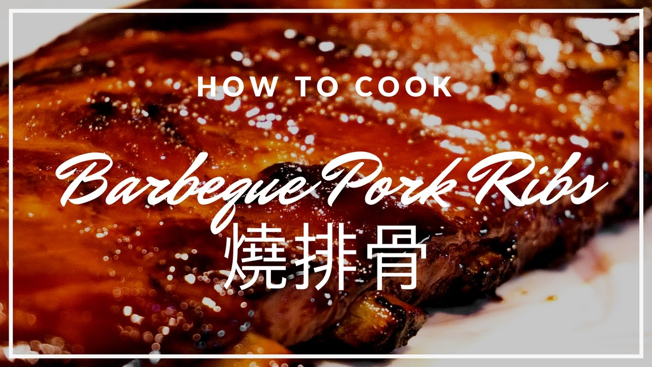 How To Cook Simple And Delicious Korean Inspired Bbq Pork Ribs