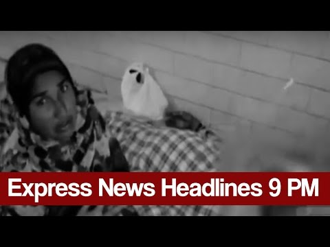 Express News Headlines 9 PM - 2 January 2017