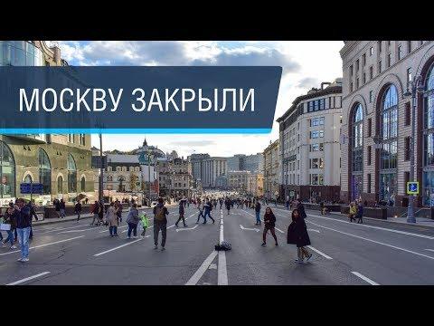 Гуляем по майской Москве!