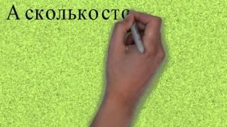 Уборка после ремонта(http://beste.com.ua/ 093-429-73-63, 096-482-32-43 Заказывая уборка после ремонта у нас вы экономите не только деньги но и время,..., 2015-08-11T13:43:53.000Z)