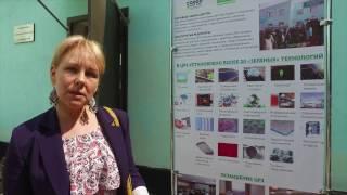 Green Technology  in Schools - Kazakhstan - 4