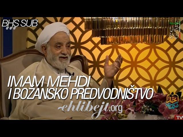 Imam Mehdi i božansko predvodništvo - ajetullah Mohsen Qaraati