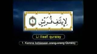 Gambar cover VIDEO!!! 13 surah-surah pendek dan terjemahannya