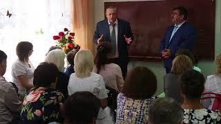 Встреча в Захаровке
