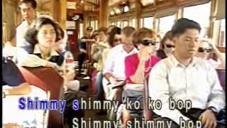 Shimmy Shimmy Ko Ko Bop Karaoke (Honstar)
