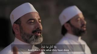 فيديو | نشيد يا سعد قوم | الإخوة أبو شعر | شارة برنامج أيها المريد | English subtitle