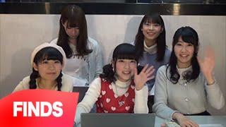 【メンバー】 <楽遊アイドル編集部FINDS> 福島ゆか,西井雅,鈴木芽瑠 ...