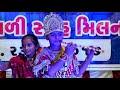 15 Bhaktigit- Chhatki Re Mara Makhan ni Matki