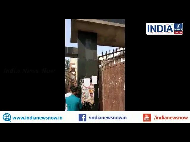 भागलपुर:महज 5 मिनेट विलंब होने पर विद्यार्थियों को महादेव सिंह कॉलेज में परीक्षा से किया गया वंचित।