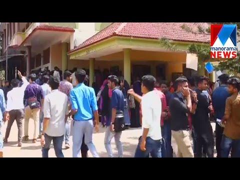 Kasargode Padanna collage students strike turn violance | Manorama News