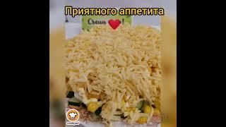 Салат с тунцом и яйцом от Лилии Замаловой
