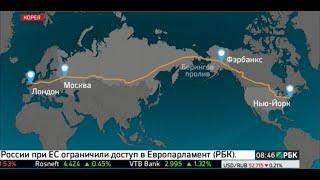 Мировой атлас железных дорог. Перспективы развития(Правительство увеличило уставный капитал компании РЖД на 64 миллиарда рублей. Деньги будут направлены на..., 2015-06-09T11:57:22.000Z)