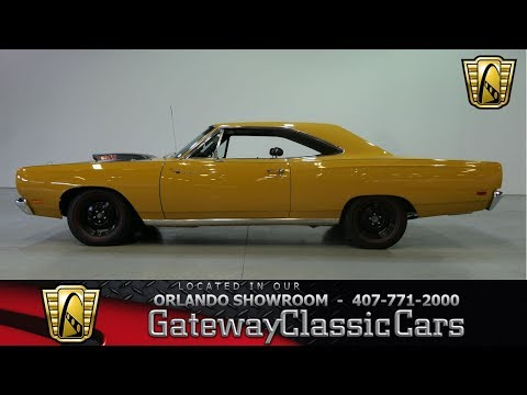 1969 Plymouth Road Runner A12 Gateway Orlando #1175